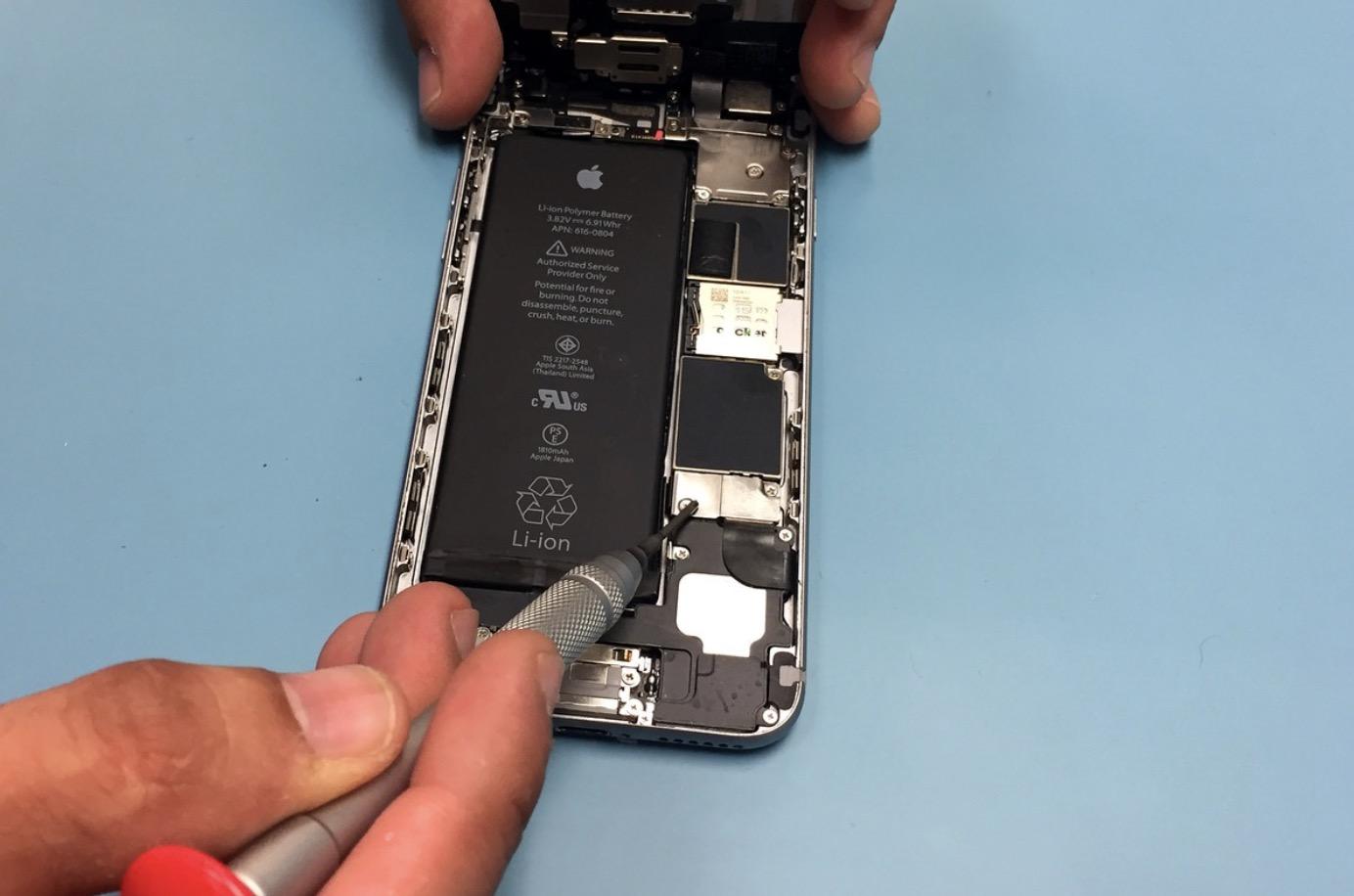 iphone batarya değişimi alt bataryayı arırın 01
