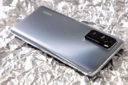 Huawei P40 Özellikleri