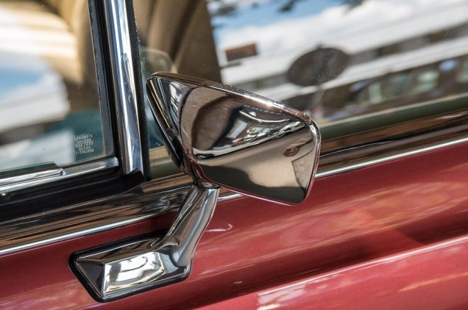 Otomobil Aynaları