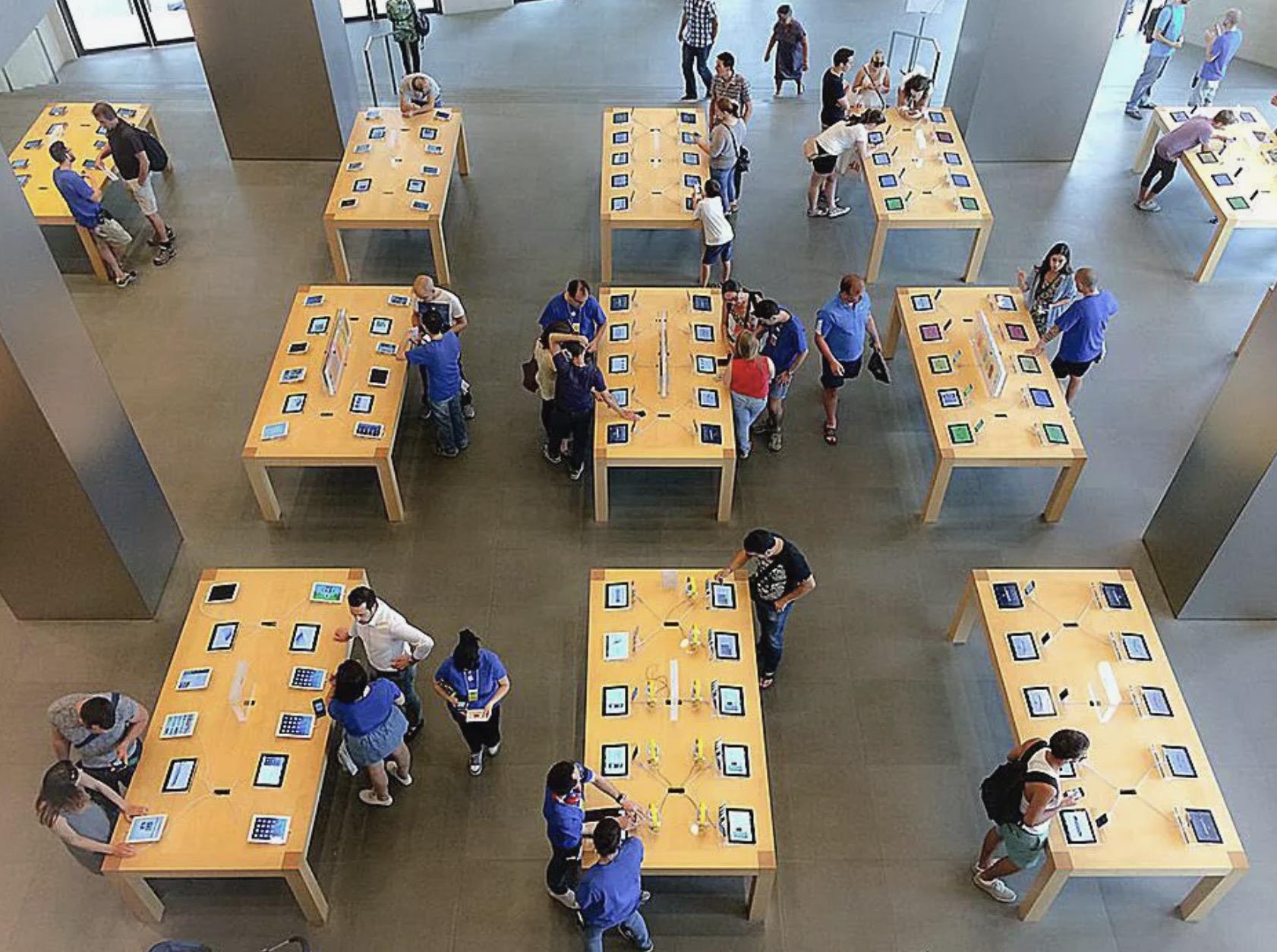 Apple Store mağazası