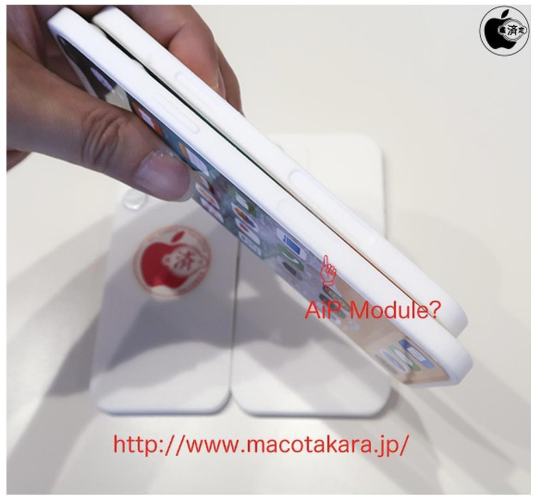iphone 12 AIP module