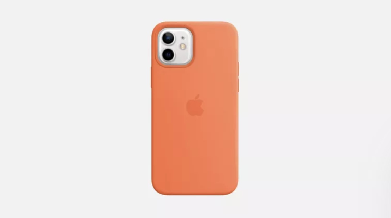 MagSafe özellikli iPhone 12 Silikon Kılıf
